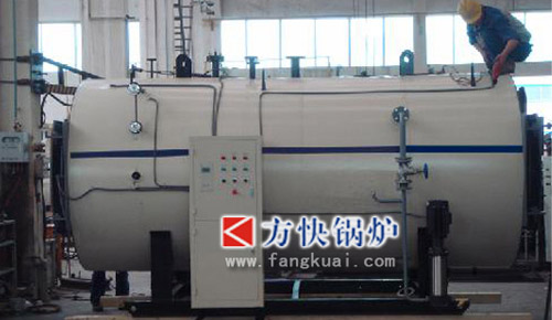FANGKUAI BOILER CO.,LTD.
